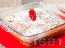 Рецепта Лесен обикновен сладкиш